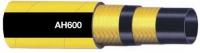 AH600 воздушно-водяной