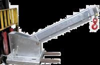 Наклонная кран-балка типа TJL5 - 5 тонн длинная